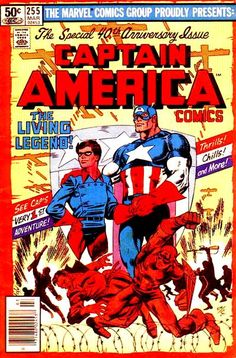 Captain America (1968) - #255 w other