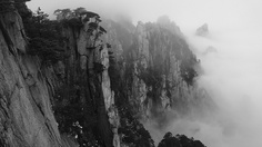 DSC01539 by xiang.yun, via Flickr Chinese Mountains, Niagara Falls, Waterfall, Explore, Gallery, Nature, Travel, Outdoor, Viajes