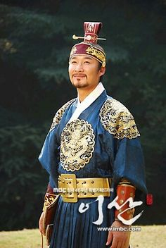 Yi San (Hangul: 이산; hanja: 李祘), also known as Lee San: The Wind of the Palace, is a 2007 South Korean historical drama, starring Lee Seo-jin and Han Ji-min. It aired onMBC from September 17, 2007 to June 16, 2008 on Mondays and Tuesdays 사도세자 이제훈