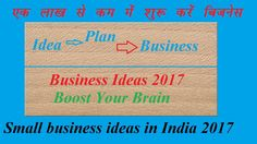 Top 10 Small business ideas you can start with1 lakh rupees|in India ear...