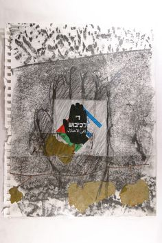 PALESTINE DRAWINGS. During the second intifada, I made hundreds of wall rubbings from the stone texture of Jerusalem's Christian, Jewish, and Arab quarters. From there, I carried art supplies into the West Bank and Gaza to lift the graphite impressions of stone onto art paper. Into The West, Stone Texture, Palestine, Jerusalem, Graphite, Art Supplies, Two By Two, Sketches, Tapestry