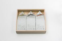 うきはの山茶 3本入 桐箱 GFT3-3 | 有機栽培緑茶の通販『うきはの山茶』-新川製茶-