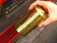 Gold Color Coca-Cola Can, Japan