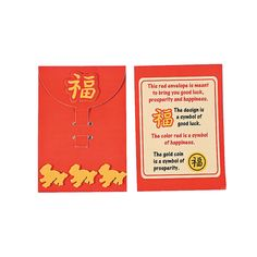 Chinese+New+Year+Red+Envelope+Craft+Kit+-+OrientalTrading.com