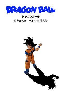 Dragon Ball Z, Goku Dragon, Manga Dragon, Samurai Flamenco, Afro Samurai, Enter The Dragon, Troll Dolls, Son Goku, Cultura Pop
