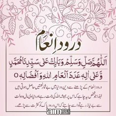Prophet Muhammad Quotes, Hadith Quotes, Ali Quotes, Muslim Love Quotes, Beautiful Islamic Quotes, Religious Quotes, Islamic Phrases, Islamic Messages, Tafsir Al Quran