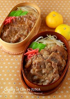 Yakiniku-don Bento 焼肉丼弁当