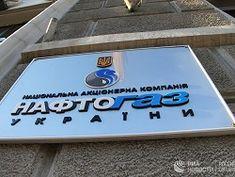Киев хочет повысить тарифы за транзит газа, сообщили СМИ