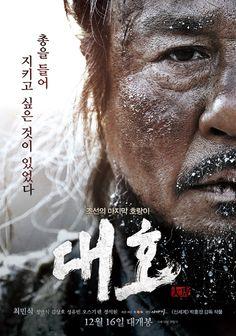 ucc > 한국방송 다시보기.. > [고화질] 대호 (2015)   한국   최민식, 정만식, 김상호, 성유빈   드라마