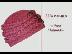 Шапка-КУБАНКА на двох спицях.Простий спосіб вязання. Відео з субтитрами. Beautiful hat knitting. - YouTube