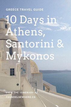 10 Day itinerary for Greece including Athens, Santorini and Mykonos. Wondering which island is better? Santorini or Mykonos? Check out our guide for our recommendation, including what time of year to visit. Greece Itinerary, Greece Trip, Greece Travel, Mykonos, Santorini, Us Travel, Travel Guide, Honeymoon Spots, Best Hotels