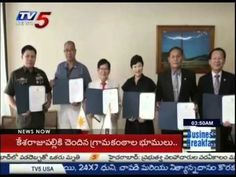 HWPL 2nd Anniversary Celebrations in Virginia : TV5 News