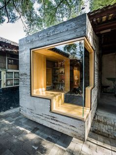 Cha'er Hutong Children's Library and Art Centre #organicarchitecture