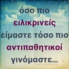 Greek Quotes, Great Words, Motivation, Love, Calm, Animals, Beautiful, Relationships, Losing Weight