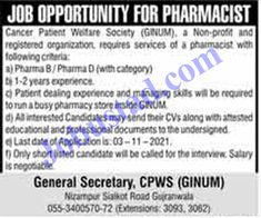 GINUM Hospital Gujranwala Jobs 2021 has been announced through the advertisement by Cancer Patient Welfare Society CPWS and applications from the suitable persons are invited on the prescribed application form. In these Latest Hospital Jobs in Gujranwala the eligible Male/Female candidates from across the country can apply through the procedure defined by the organization and ... Read more The post GINUM Hospital Gujranwala Jobs 2021 Advertisement Application Form appeared first on JobUstad.