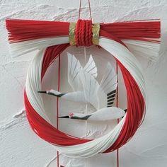 New Year decorations Fu Suzunari ornament - 遊中川正月飾り福鈴なり飾り Japanese New Year, Chinese New Year, Japanese Culture, Japanese Art, Ikebana Arrangements, Floral Arrangements, Paper Art, Paper Crafts, New Years Decorations