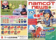 ナムコットニュース 24号 - ゲーム広告資料館