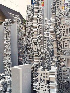 Art works with Kanjis…at the street corner. Modern Sculpture, Wood Sculpture, Window Display Design, Chinese Patterns, Tower Design, Letter Stencils, Commercial Art, Installation Art, Modern Art