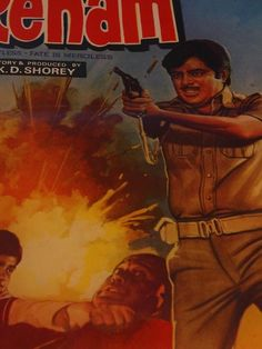 Vintage Bollywood Poster Be Reham