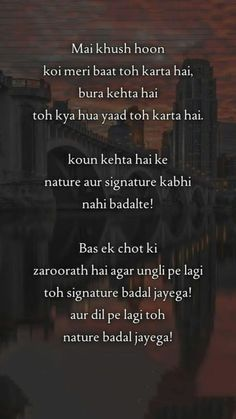 Quotes Discover Top 20 Heart Touching Lines Best Lyrics Quotes, Shyari Quotes, My Diary Quotes, Karma Quotes, Hurt Quotes, Lesson Quotes, Reality Quotes, Words Quotes, Couple Quotes