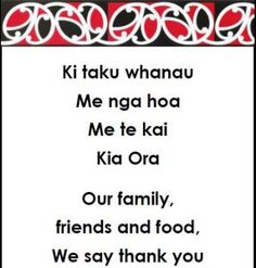 Everyday just before eating our lunch a child shares a Food Karakia - a Maori prayer. The child shares each line and the rest of the class repeat it. After we've finished the Karakia we get on with eating our lunch.