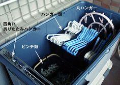 毎日のように使う洗濯グッズは、手に取りやすい位置にスタンバイしておきたいので、ベランダストッカーを2本積み重ねて置き、ストッカーの上段に収納しています。(下段は防災・避難グッズ)