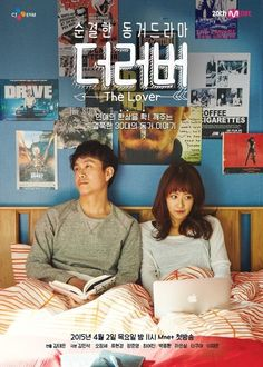 The Lover Episode 3 - Watch Full Episodes Free - Korea - TV