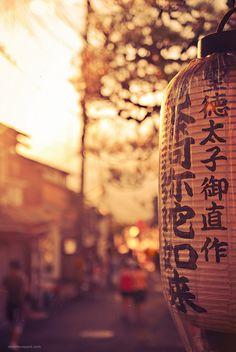 'Gion' Kyoto, Japan by Alberto Cassani