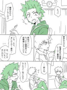 Media Tweets by 遊瀬ぱせり@ひろばと (@pasenira_) | Twitter