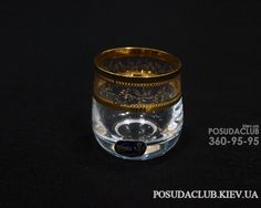 Артикул: 25032-43081-060 Стопки Bohemia Iside Gold 60мл 6пр Цена и наличие: http://posudaclub.kiev.ua/rumki/38872-stopki-bohemia-inside-gold-60ml-6pr.html