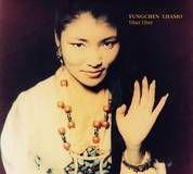 Tibet Tibet [CD], 59