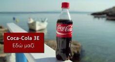 Coca-Cola 3Ε, Εδώ Μαζί βίντεο http://diafhmiseis.gr/diafimisi-coca-cola/coca-cola-3e-edw-mazi-video/