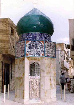 Place in Karbala where the left hand of Hazrat Abbas(a.) was cut Imam Ali Islamic Images, Islamic Pictures, Islamic Art, Islamic Videos, Islamic Quotes, Karbala Iraq, Hussain Karbala, Fatima Zahra, Imam Hussain Wallpapers