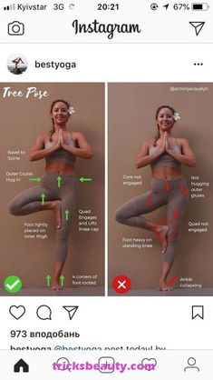 The 4 courses of Yoga are Jnana Yoga, Bhakti Yoga, Karma Yoga, and Raja Yoga. These 4 courses of Yoga are identified as a whole. The 4 paths of Yoga work hand in hand. Yoga Fitness, Fitness Workouts, Funny Fitness, Physical Fitness, Retro Fitness, Fitness Games, Fitness Band, Free Fitness, Fitness Humor