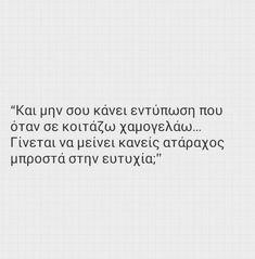 Ex Quotes, Greek Quotes, Miss My Ex, Math Equations, Instagram