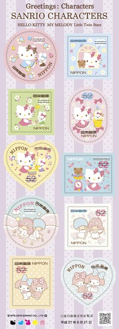Sanrio stamps