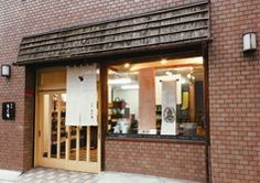 衣裳らくや - 2-7-10 Nihonbashiningyōchō, Chūō-ku, Tōkyō / 東京都中央区日本橋人形町2-7-10