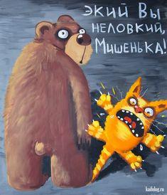 Рисунки Ложкина (35 картин)