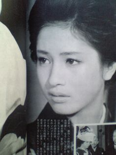 Matsubara Chieko (松原智恵子) 1945-, Japanese Actress Japanese Film, Japanese Beauty, Vintage Japanese, Asian Beauty, Japan Woman, Japanese Characters, Photography Lessons, Beautiful Person, Movie Stars