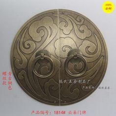 Antique furniture door copper double door 15cm round door handle / clouds carved auspicious clouds door handle