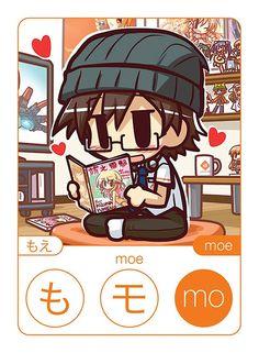 Moekana Second Edition