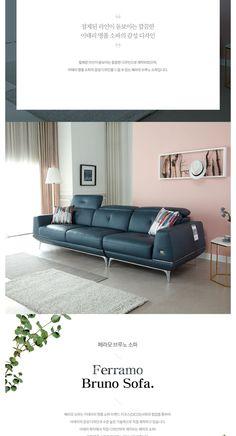 소파>Bruno 이태리 천연면피 3인용 가죽소파(쿠션포함) | 집꾸미기 정보부터 구매까지 오늘의집 스토어 Outdoor Sofa, Outdoor Furniture, Outdoor Decor, Page Design, Web Design, Ui Web, Logo Color, Event Design, Layout