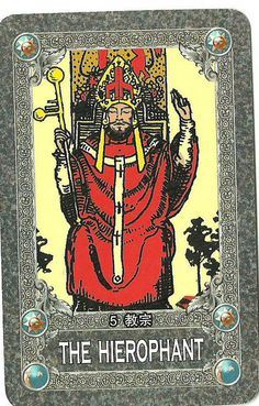 A great look at the Hierophant card in tarot.