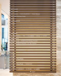 Grand Intercontinental Seoul Parnas Hotel – Kukkwang plan | (주)국광플랜 Office Signage, Wayfinding Signage, Signage Design, Environmental Graphics, Environmental Design, Directory Signs, Sign Board Design, Sign System, Spa Interior