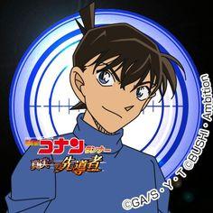 Amuro Tooru, Kudo Shinichi, Toyama, Magic Kaito, Conan, Detective, Avatar, Anime, Character