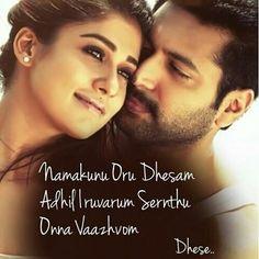Tamil Movie Love Quotes, Love Lyrics Quotes, First Love Quotes, Love Quotes With Images, Like Quotes, Movie Quotes, Picture Quotes, Tamil Songs Lyrics, Music Lyrics