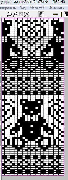 0_105c2f_910b3c29_orig (237×624)