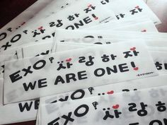 we are one !! we are exo