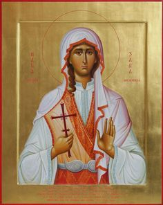 Holy Martyr Zlata of Maglen / Св. Byzantine Icons, Byzantine Art, Religious Icons, Religious Art, Church Icon, St Brigid, Sign Of The Cross, Icon Collection, Orthodox Icons