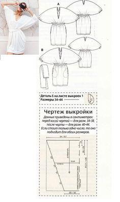 Платье Керри Бредшоу